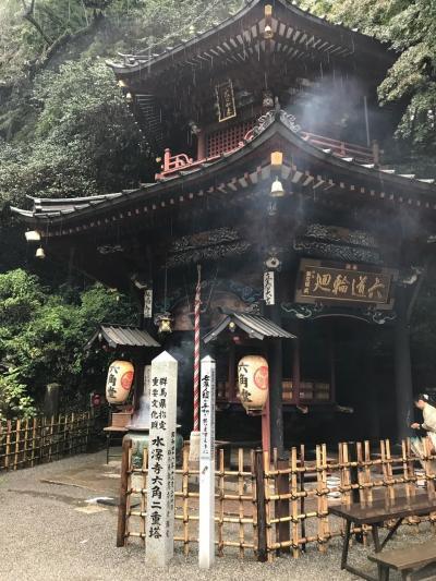 2017.10 湯檜曾の宿&水澤観世音