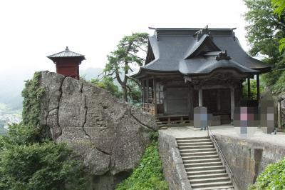 2017秋 9月の3連休は山形旅行 1/2:山寺&加茂水族館(山形&鶴岡)
