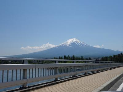 2017年5月 風薫る富士山麓の旅