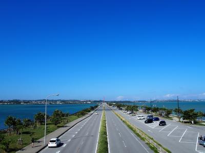生まれて初めての沖縄旅行
