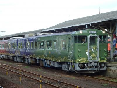 ぶらり山陰、鉄道の旅その3