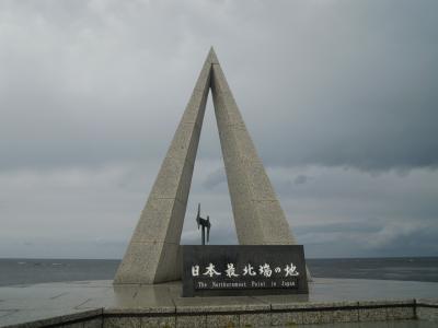 憧れの宗谷岬へ【3日目】
