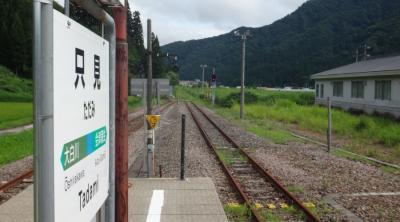 「北海道・東日本パス」で新潟県をひたすら乗りつぶす。【第5部 代行バスに乗り継いで只見線の旅、後半へ。ようやっと新潟県へ入る】