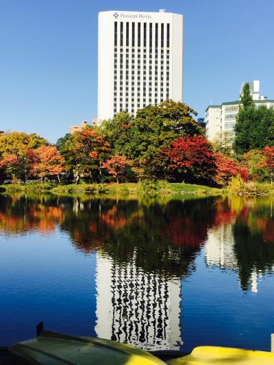 札幌~ニセコ紅葉旅