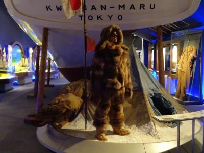 白瀬南極探検隊の足跡に触れる