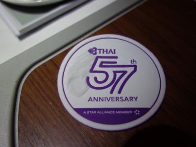 タイ国際航空 ビジネスクラス 4種類のシート乗り比べ