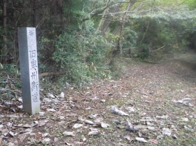.「奥州街道・松前道No2.①」(古川宿~築舘宿)