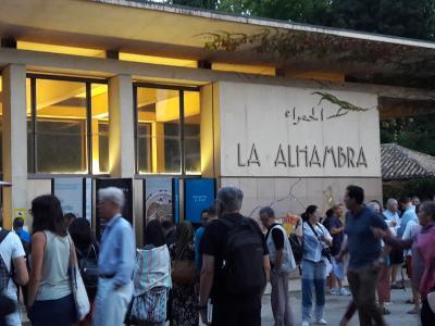 グラナダ再訪その2 アルハンブラ宮殿見学 昼の部