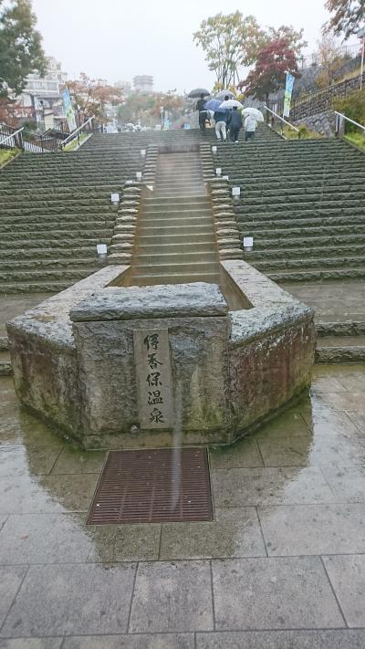 榛名山から今度は伊香保温泉へ行きました。