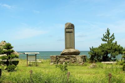 日本・歴史と本の旅 出雲人の道・丹後半島への旅 その2 京都・美山(かやぶきの里)から丹後半島・・・2泊3日、約500kmのサイクリング