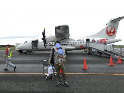 大阪食いだおれ & 屋久島トレッキング 3日目大阪から屋久島へ