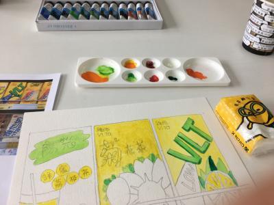 好好香港@代官山 水彩画ワークショップに参加してみた!