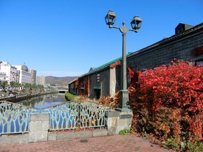北海道小樽市~秋深まる街をあっちこっち行ったり食べたり!