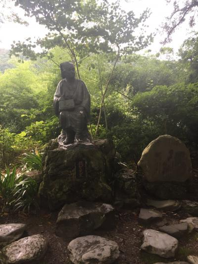 秋の山寺・宝珠山立石寺へ行ってきました。