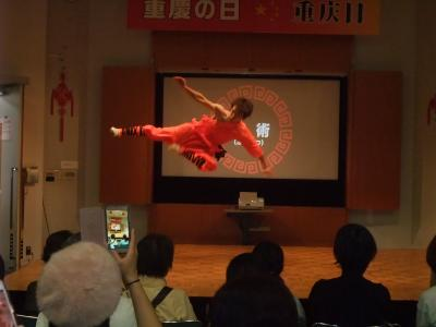 Meは姉妹都市「重慶の日」と秋祭り(神楽)に行ったのよ+Halloween night