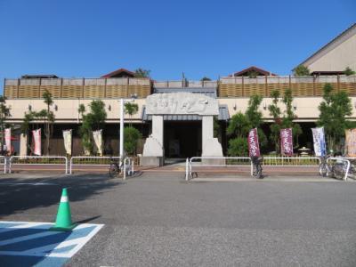野田の川間と七光台(イオンタウン・七光台温泉)に行きました