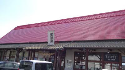 九州の旅(12) 道の駅波野で時間調整しながら宮地駅へ。