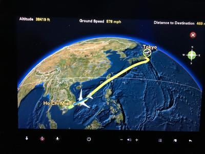 成田ーホーチミンープノンペンービエンチャンールアンパバーンーハノイー羽田 空弁の旅
