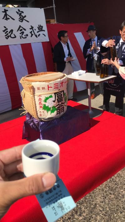名古屋から東海道線に乗って京都伏見の酒蔵へ  (^-^)/U