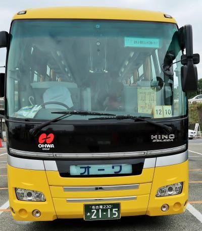 高野山へ a  三河安城駅⇒名阪上野⇒かつらぎドライブイン ☆オーワ観光バスで