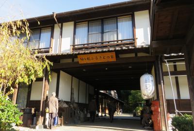 2017秋、紅葉の駒ケ根散策(1/5):11月2日~3日(1):名古屋から高速バスで駒ケ根へ、駒ケ根ふるさとの家、中央アルプスの眺望