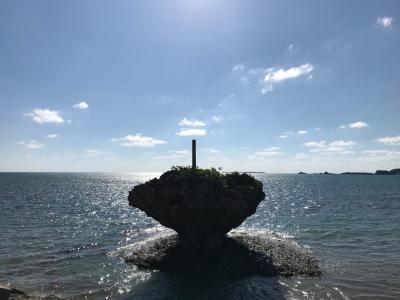沖縄 首里城祭「琉球王朝絵巻行列」 一般参加へ1