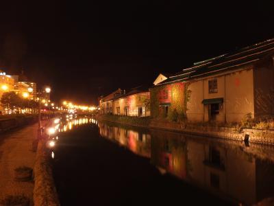 小樽の夜はキラキラ輝く街歩き
