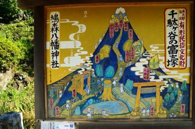 都内散策(深川不動尊、富岡八幡宮、鳩森八幡神社、新国立競技場)