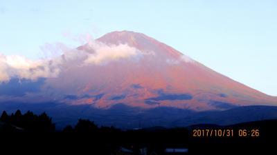 富士山麓へ紅葉ドライブ