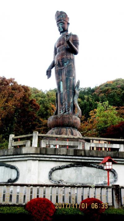 湯田中温泉の紅葉