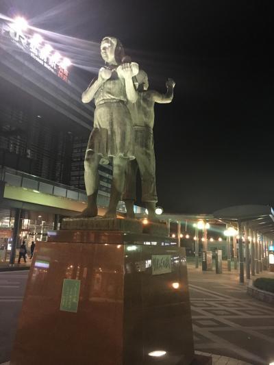 北東北地方の鉄道(事業者)完乗を目指す旅。弘南鉄道と津軽鉄道。弘前の居酒屋で、ご褒美に林檎と梨をいただき、次朝は温泉に行きました。第1巻