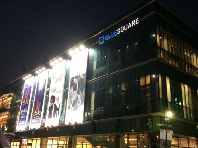 ブルースクエアで韓国ミュージカル 171104