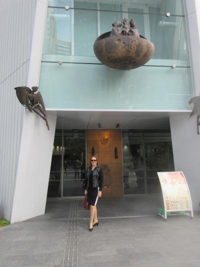 Igreja Catolica Sacra Familia de Osaka Umeda