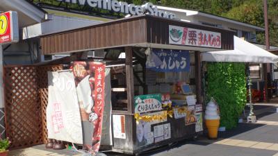 九州の旅(42) 九州自動車道 山江SAで休憩。