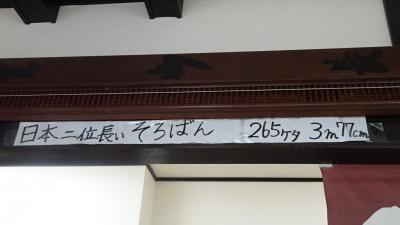 九州の旅(44) 水前寺公園の観光 その2。