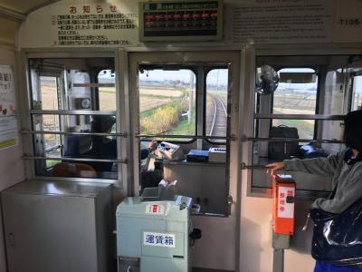 北東北地方の鉄道(事業者)完乗を目指す旅。弘南鉄道と津軽鉄道。地域をささえる車大集合でJR運転区見学。ラッセル君とたか丸くんに会い弘南線完乗。3巻