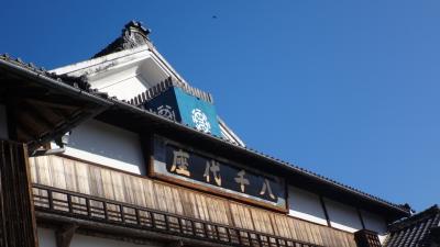 九州の旅(56) 山鹿八千代座の見学。