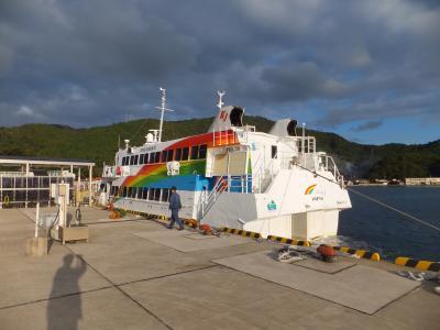 隠岐の島諸島の旅 5日目 終わり