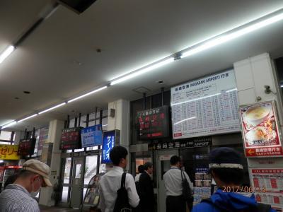 長崎13eトンネル抜けたらいきなり長崎の都会を最終日だからトンネル通り空港に向かう