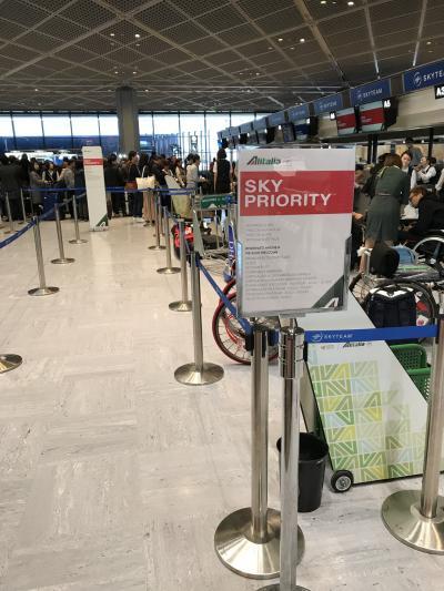 チュニジア ハマメット迄の長い道程①成田空港~ローマ経由カイロ迄!アリタリア航空ビジネスクラス利用!