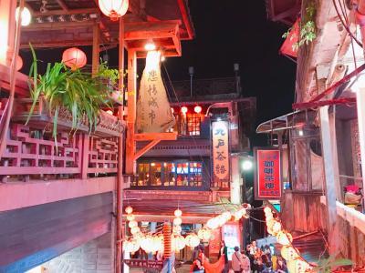 初台湾☆レトロ可愛いを探しローカルご飯を食べつくす女子旅☆3日目忠烈祠~ショッピング~九分~臨江街夜市