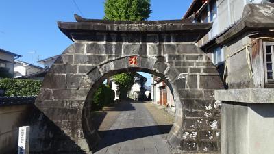 九州の旅(58) 民芸館近くの湯の端公園と金剛乗寺の参拝。