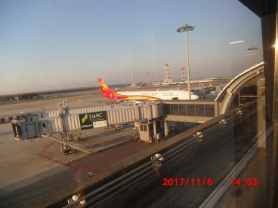 いい、予想以上に良かった香港航空ビジネスクラス利用のバンコク旅行(出発、香港空港)