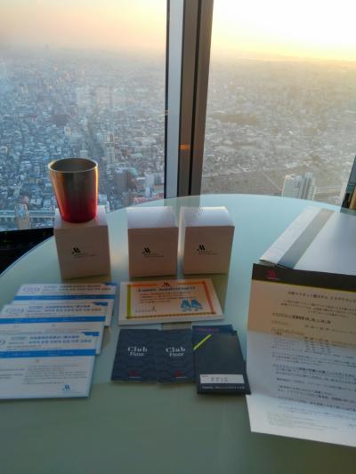 私と友達 節目祝い【大阪 マリオット 都ホテル】クラブフロア ハルカス ちょっと鶴橋。