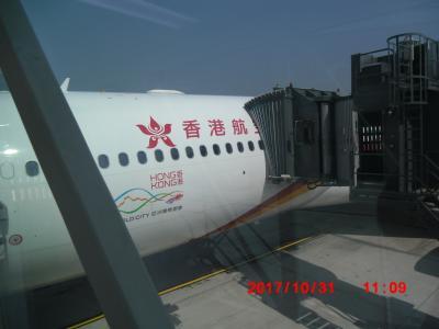 いい、予想以上に良かった香港航空ビジネスクラス利用のバンコク旅行(香港空港、バンコク)