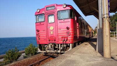 鉄旅「伊予灘ものがたり」