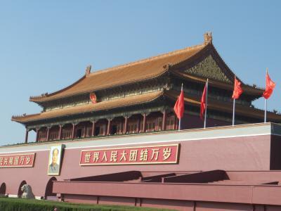 神秘の国ミャンマーで遺跡巡りの旅 その1 〜 北京経由でヤンゴンへ!天安門で大国の懐の深さを感じる! 〜