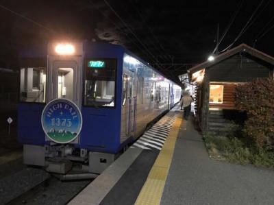 イベント列車で高原星空観察会2017~小海線をHIGH RAIL星空で旅する~