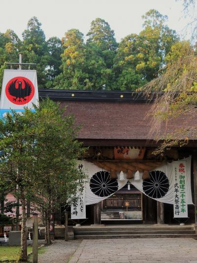 熊野古道-8 熊野本宮大社 聖域で参拝 ☆裏口から境内入り、表参道を下って