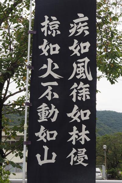 武田信玄火葬塚 信玄公の数々の噂、墓所はいくつも存在しますが、余りにも寂しい場所。